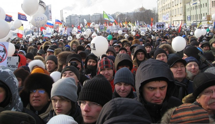 February Rally on Bolotnaya Square