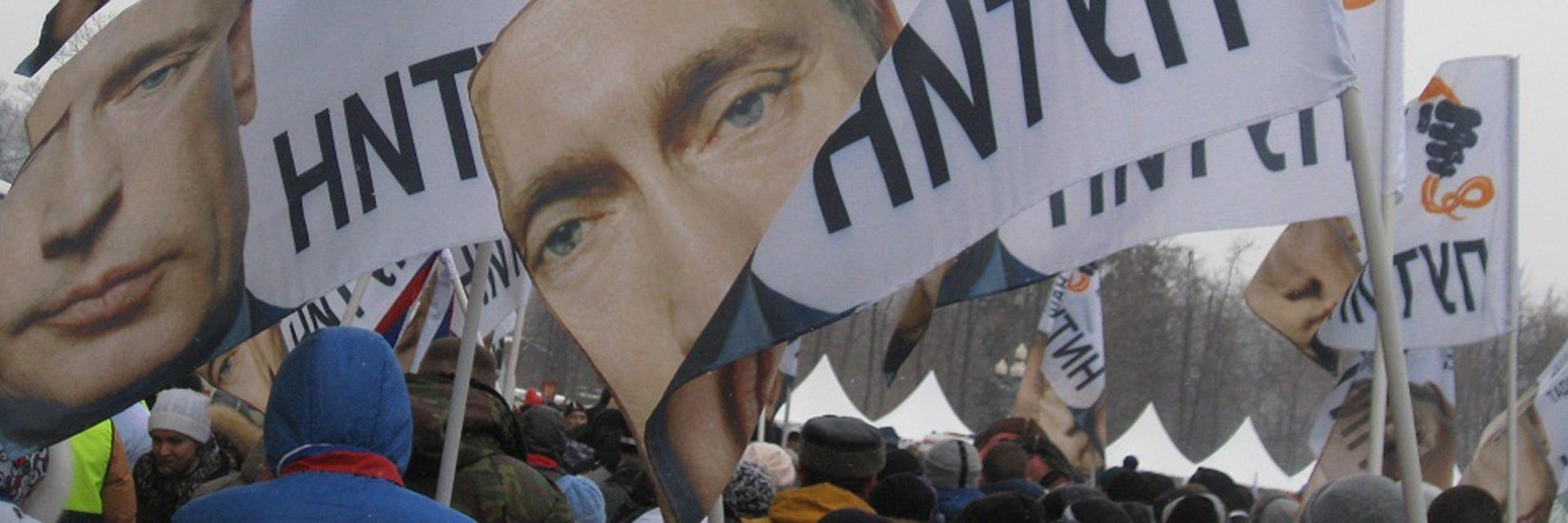 http://www.luciankim.com/wp-content/uploads/2012/05/putin-flag-large-wpcf_1920x640.jpg
