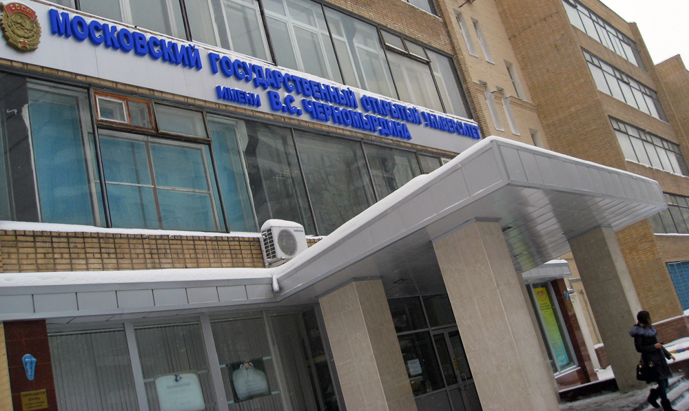 Moscow's Open University